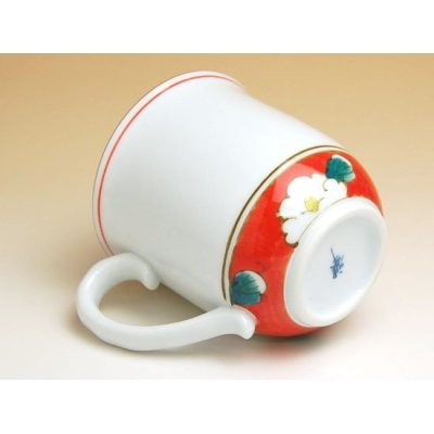 Photo3: Sara (Red) mug