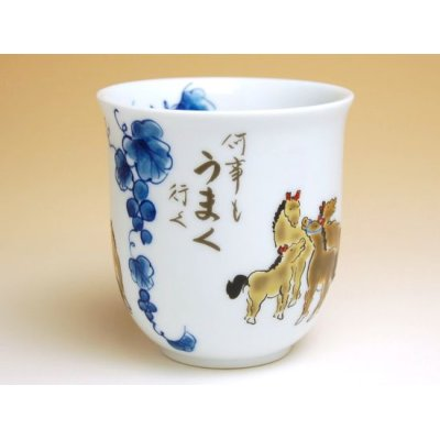 Photo2: Umaku iku mug