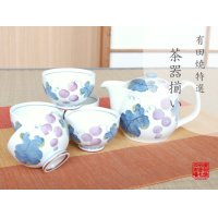 Muscat grape Tea set (5 cups & 1 pot)
