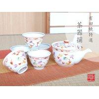 Nishiki chidori Tea set (5 cups & 1 pot)