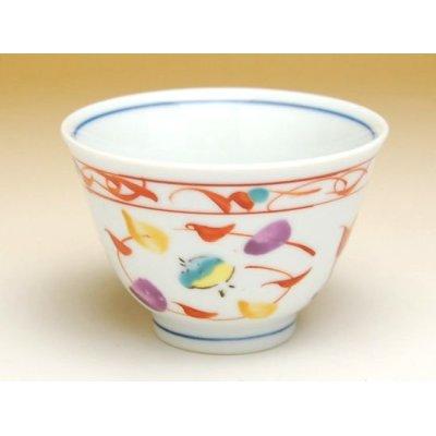 Photo3: Nishiki chidori Tea set (5 cups & 1 pot)