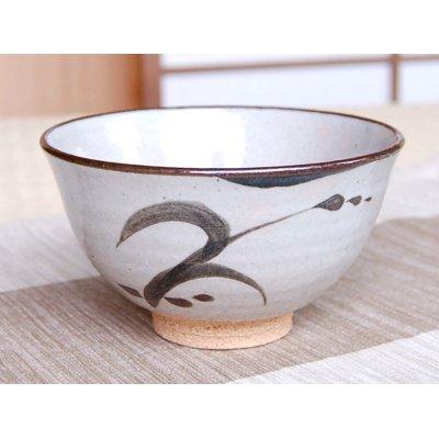 Photo2: E-karatsu Tea bowl for tea ceremony