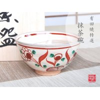 Akae manreki Tea bowl for tea ceremony