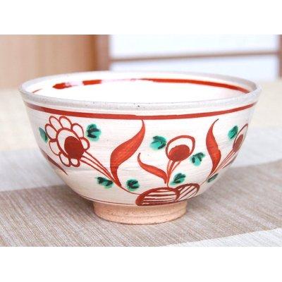 Photo2: Akae manreki Tea bowl for tea ceremony