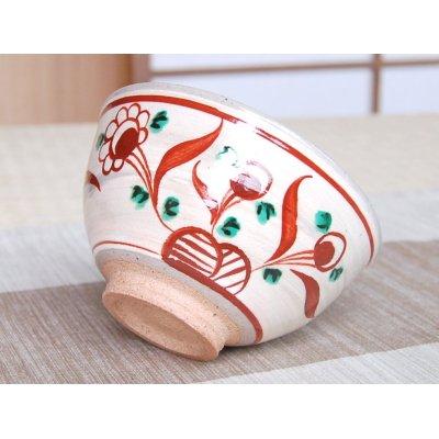 Photo3: Akae manreki Tea bowl for tea ceremony
