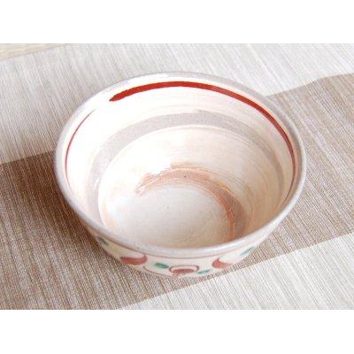 Photo4: Akae manreki Tea bowl for tea ceremony