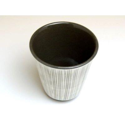 Photo2: Senbori (Black) Japanese green tea cup