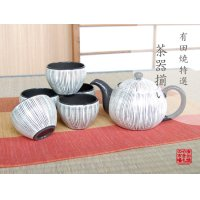 Senbori Tea set (5 cups & 1 pot)