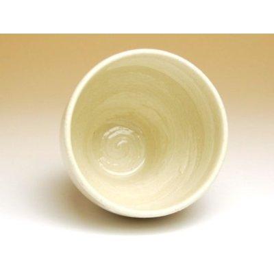 Photo2: Naruto (White) Japanese green tea cup
