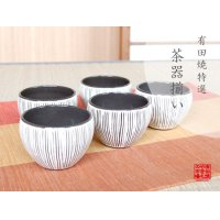 Senbori Tea cup set (5 cups)