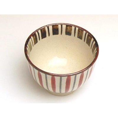 Photo2: Kyou tokusa Japanese green tea cup