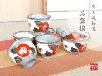 Hake tsubaki Tea set (5 cups & 1 pot)