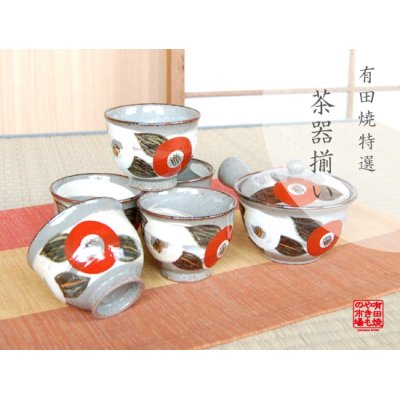 [Made in Japan] Hake tsubaki Tea set (5 cups & 1 pot)