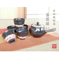 Ema Tea set (5 cups & 1 pot)