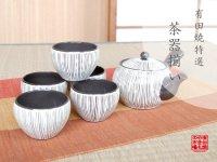 Senbori Tea set (5 cups & 1 pot)