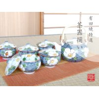 Dami shirohana Tea set (5 cups & 1 pot)