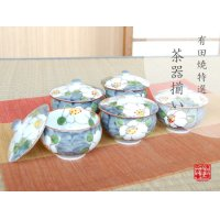 Dami shirohana Tea cup set (5 cups)