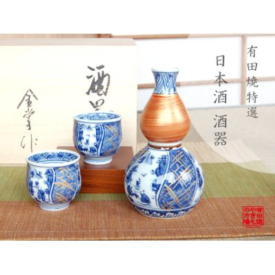 [Made in Japan] Kinran sansui Sake bottle & cups set