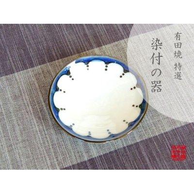 [Made in Japan] Edo hana tenmon Small plate