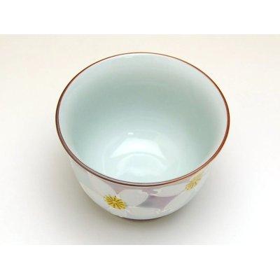 Photo2: Urara Japanese green tea cup