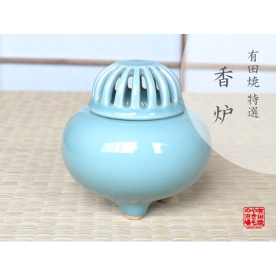 [Made in Japan] Chosyun seiji Incense burner